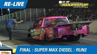 FINAL DAY 2 | SUPER MAX DIESEL | RUN2 | 26/02/2017 (2016)