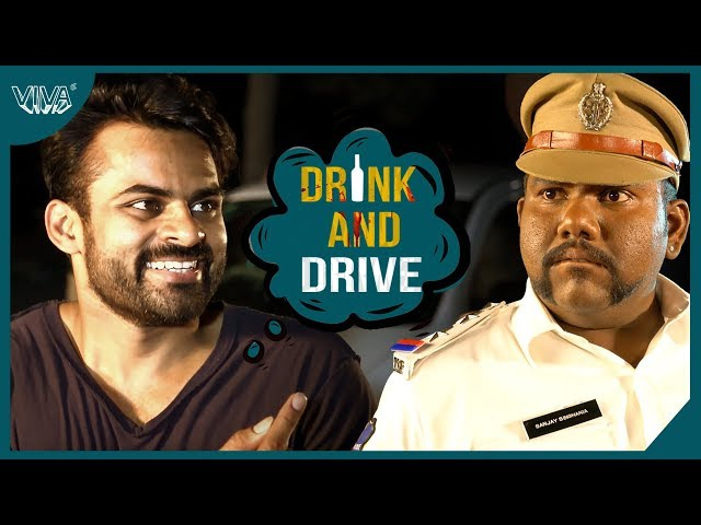 Drink and Drive Short Film 2017 | Viva Harsha | Latest Telugu Short Films 2017