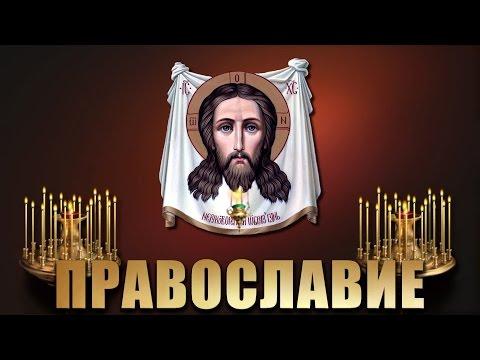 Евангелистская церковь баптистов