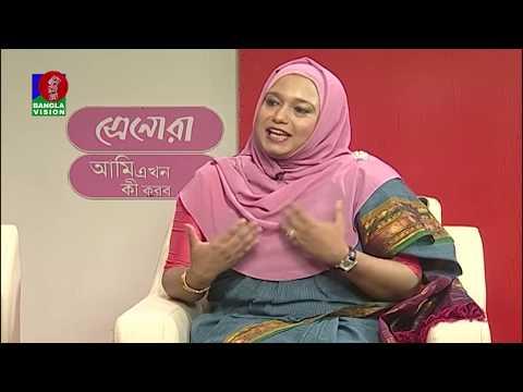 Ami Ekhon Ki korbo | EP 398 | Bangla Talk Show | Kownine Shourov | Banglavision Program | 2019
