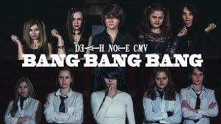 BIGBANG   뱅뱅뱅 (BANG BANG BANG) Death Note CMV Pt.2