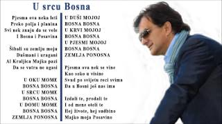 Ivan Martic Ivica   U Srcu Bosna