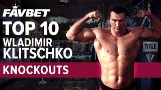ТОП-10: Лучшие нокауты Владимир Кличко | TOP-10: Wladimir Klitschko KNOCKOUTS