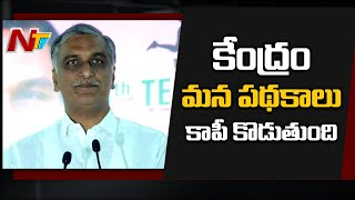 Minister Harish Rao Comments on BJP over Welfare Schemes