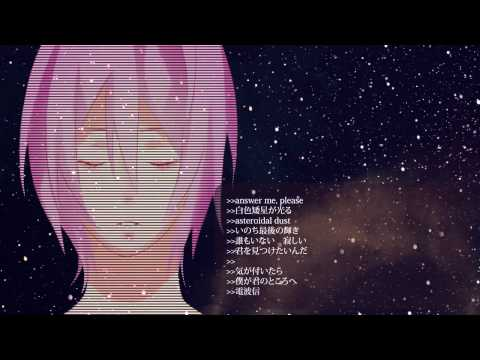 【VY2】Encephalon【Original song】