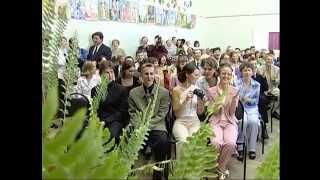 Выпускной - 2002, МОУ СОШ №88