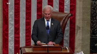 Конгресс США проголосовал за временное продолжение финансирования работы правительства