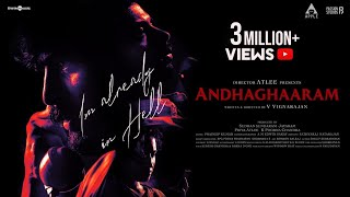Andhaghaaram Tamil Movie 2020
