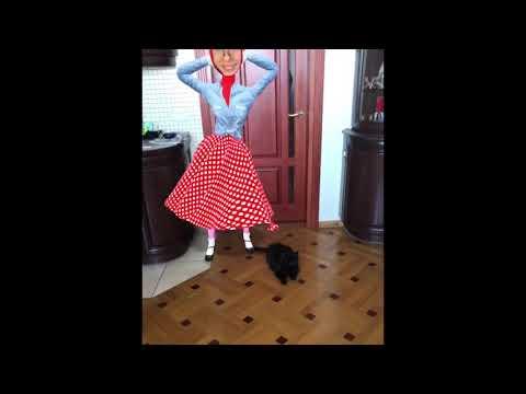 Я танцевала!