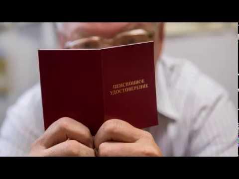 Мирзиёев заявил о росте пенсий в 2019 году и выплате полных пенсий работающим пенсионерам