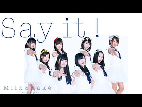 『Say it!』 フルPV (MilkShake #ミルクセーキ #長崎発)