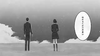 半崎美子「明日への序奏」MVFullVer.