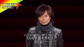 つんく♂祝辞平成30年度近畿大学入学式2018年4月1日