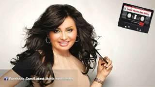 مازيكا اغنية لطيفة - عشان محتاج   النسخة الاصلية تحميل MP3
