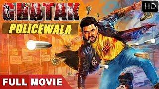 New Released Bhojpuri Movie Pawan Singh New Superhit Bhojpuri Movie