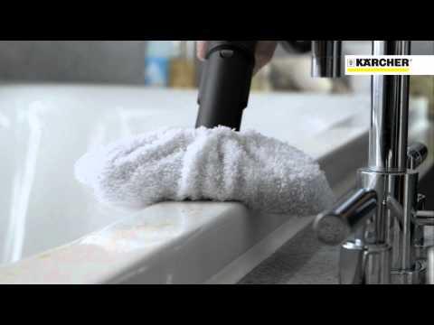 Karcher SC1 Premium Steam Stick & Floor Kit