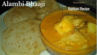 Alambi Garam Masala Bhaaji | Mushroom Masala Bhaaji | Konkani Recipe
