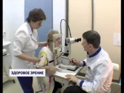 Лазерная коррекция зрения череповец отзыва