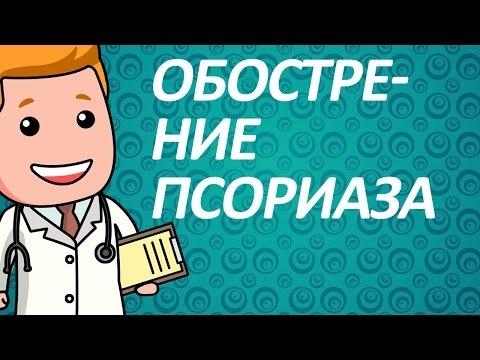 Маркеры гепатитов hav