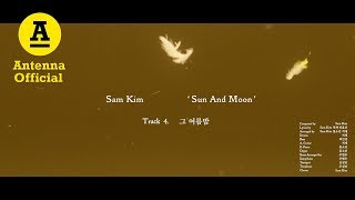 Sam Kim - Sunny Days, Summer Nights