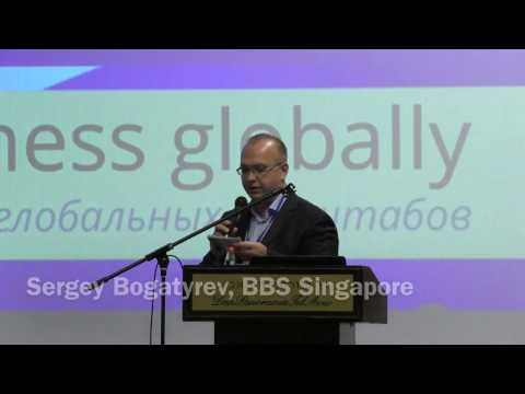 How to expand Israeli business globally   Sergey Bogatyrev, BBS Singapore