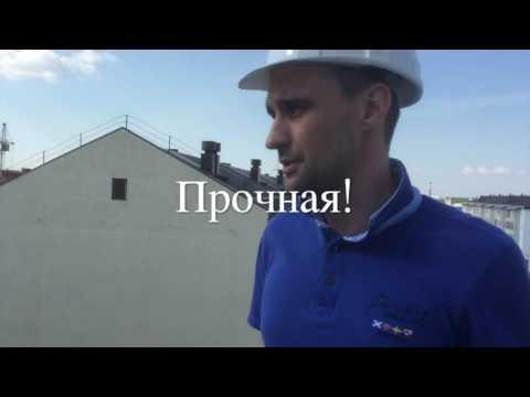 Строительство крыши из ЛСТК #LIVE