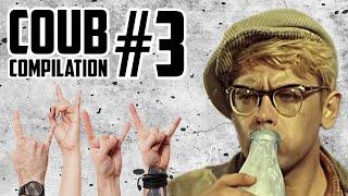 ЛУЧШЕЕ В КУБЕ (COUBE) #3 / ПОДБОРКА КУБОВ И ПРИКОЛОВ ЗА НЕДЕЛЮ / BEST OF COUB COMPILATION (2015)