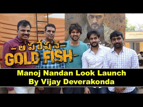 Manoj Nandan Look Launch From Operation Gold Fish