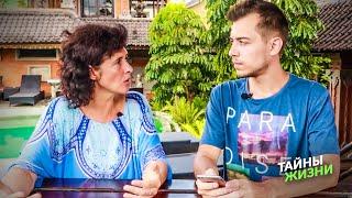 ПРОБУЖДЕННАЯ ЖЕНЩИНА ОТВЕЧАЕТ НА ВАШИ ВОПРОСЫ — Ирина Капикранян