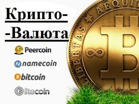 Дебетовая карта биткоин
