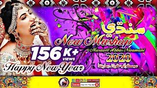 New Sindhi Remix Songs 2020 || Sindhi Mashup || Laado || Wedding Song || Musawir Abbas Nizamani