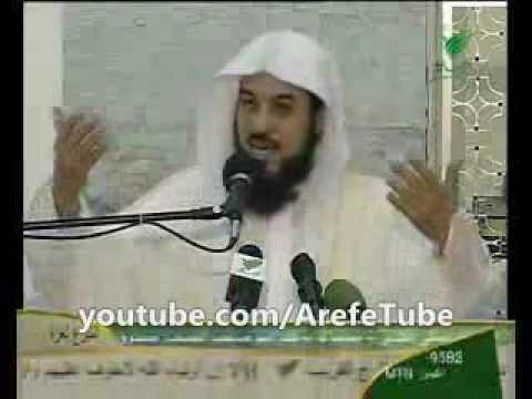 السابقون في رمضان ~ الشيخ محمد العريفي 5-6