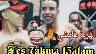 Reaction Youss45 x Abdo jouker x Boysin Fes 7akma 3alam Official video  Mp3