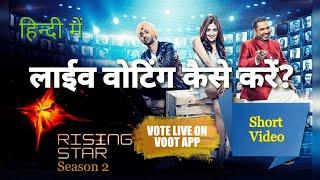 How To Vote On Rising Star Season 2 [New][Short Video] | Hindi