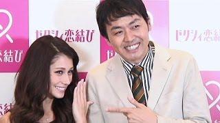 アンガ田中がダレノガレ明美に猛アプローチ「一度抱いてみなよ!」