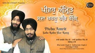 Har Jio Sada Teri Sarnai | Bhai Jasbir Singh Ji   - YouTube