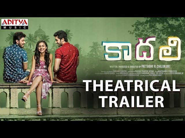 Kaadhali Theatrical Trailer | Pooja, Doshi, Sai Ronak | Telugu Movie Videos 2017