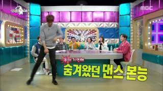 [RADIO STAR] 라디오스타 - Kwak Si-yang, dance skill open!  20160113