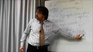 Matematik 2 – 2.Hafta