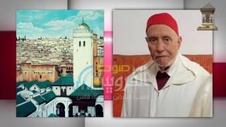 أذان جامع القرويين | الحاج السلاوي Call to Prayer in Fes, Morocco