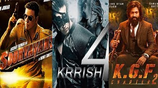 2020 में आऐंगी ये 5 बड़ी फिल्में | Top 5 Big Budget Films Releasing in 2020