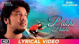 Papon | Pakhi Pakhi | Lyrical Video | Roopjyoti   - YouTube