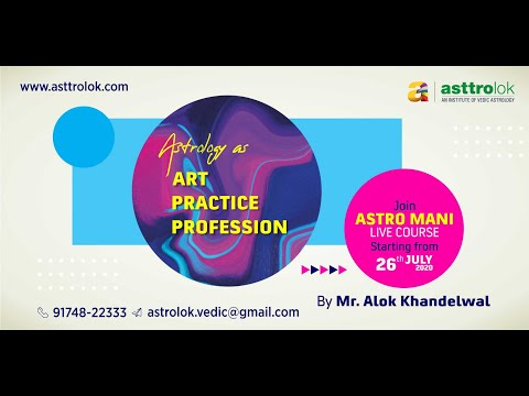 Astrology course | Online astrology courses | Astrology for Beginners ...