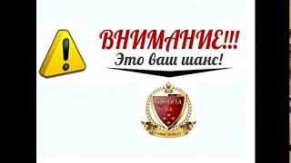 ВНИМАНИЕ!!! АКЦИЯ!!!