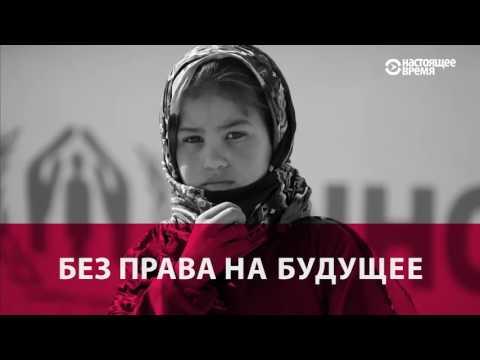 НЕДЕЛЯ с Шахидой Якуб | Спецвыпуск против педофилии и насилия над детьми.