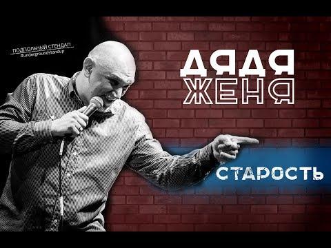 спектакль Большой Подпольный Стендап в Киеве - 13