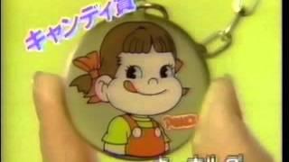 1990年CMリンナイ不二家ミルキー沢田亜矢子