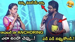 Anchor Suma Making Fun With Rahul Rama Krishna At Geetha Govindam Success Meet || Chiranjeevi || TWB