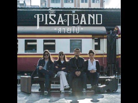 THE PISATBAND - สายไป [Offcial Music Video]