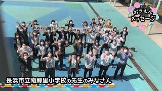 【おうちで朝の会】2020/05/26放送